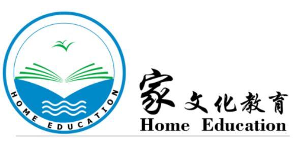 咸宁市咸安区朱子学府培训中心